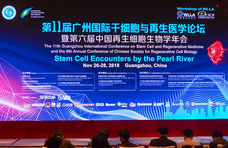 The 11th Guangzhou International Conference on Stem Cell and Regenerative Medicine
