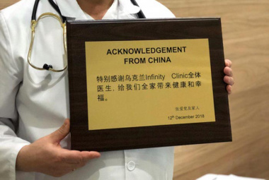 Acknowledgement from china